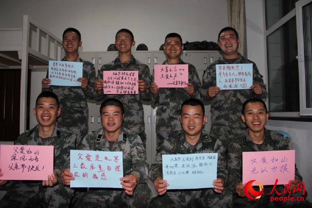 北部戰區陸軍某邊防旅一連戰士們向父親送上深深祝福。(曹昆 攝)