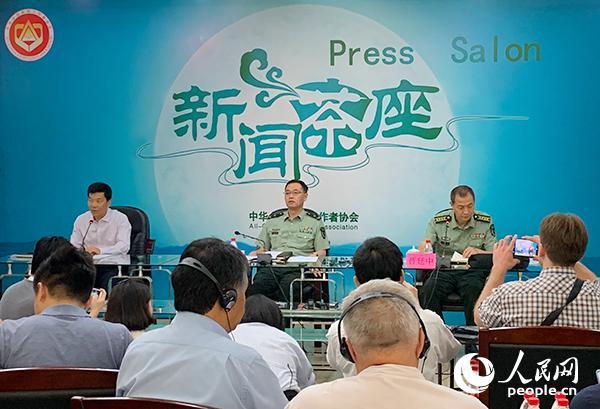 中国记协举办第131期新闻茶座与中外记者交流