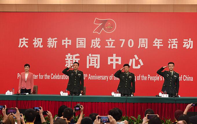 庆祝新中国成立70周年活动新闻中心第一场专题集体采访