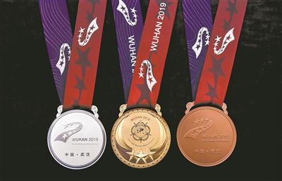 本届军运会奖牌、奖杯等颁奖物资公布