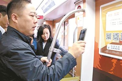 武汉市开通国防教育科普地铁专列