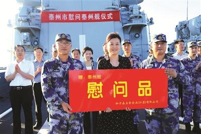 水城gdp_中国最强地级市,GDP跻身全国前十,经济压了其省会一头