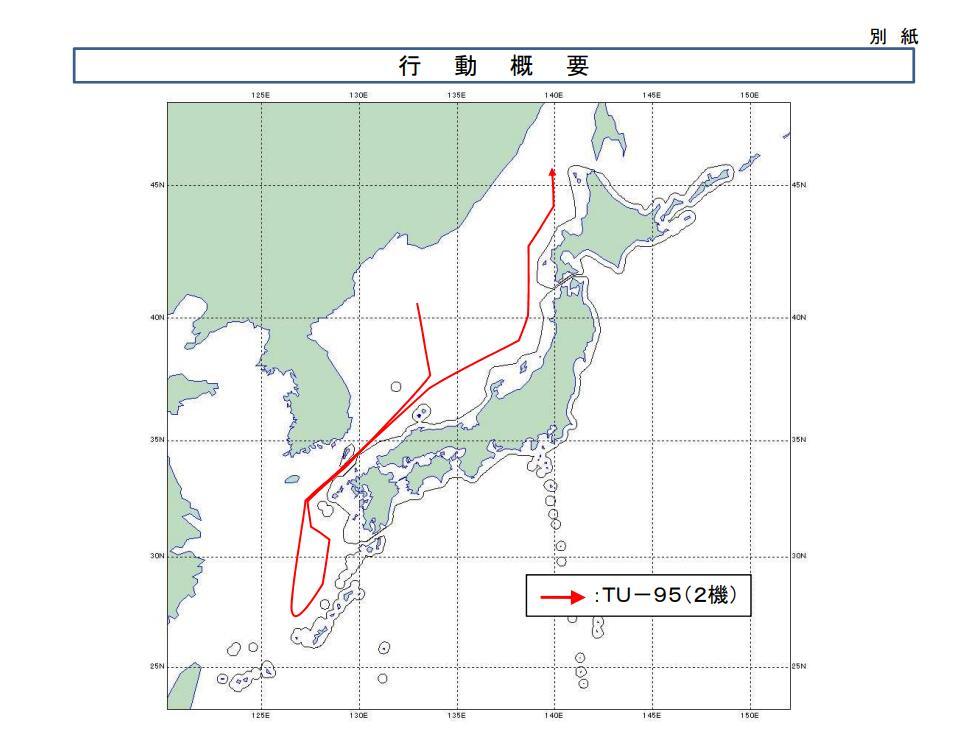 俄战略轰炸机编队飞临日本海东海日韩战机接连出动