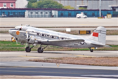 "DC-3与""两航起义"""