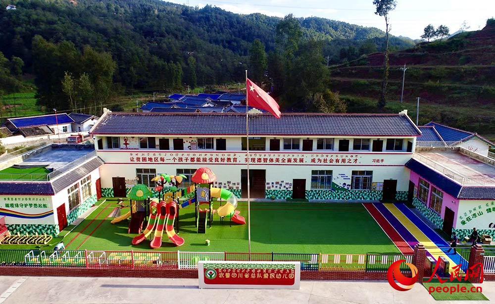 武警四川总队援建的爱民幼儿园。