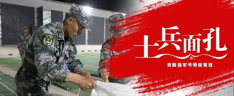 冯志强:一名三级军士长的云端诗篇
