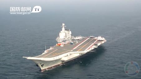 国防部:山东舰正在按计划进行海上试验训练