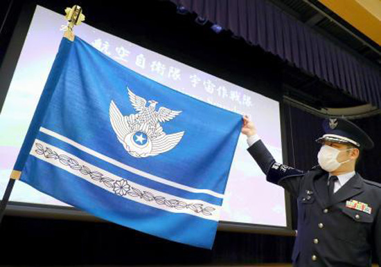"""日本成立""""宇宙作战队""""专家:太空军事化已成趋势"""