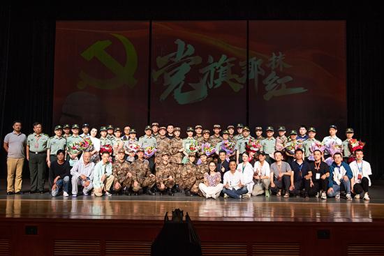 舞台剧《党旗那抹红》在军事科学院成功首演