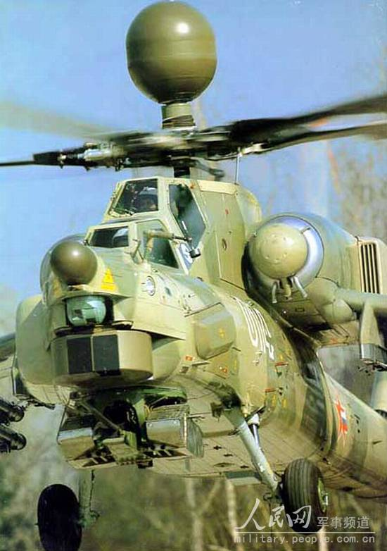 Mi-28N���������ɾ�     �Ϥ�G�Xù���̺����ɾ��t�]Mil Helicopter Plant Photo�^