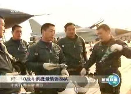 歼十战机王牌飞行员讨论技战术 -国产歼 10战机形成战斗力