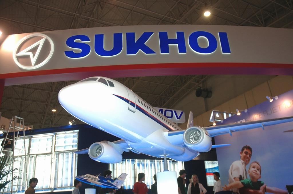 中国民用飞机制造业
