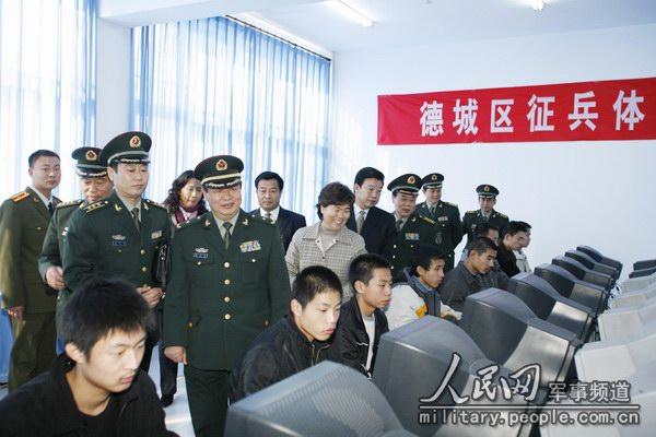 杭州第一體檢查詢結果