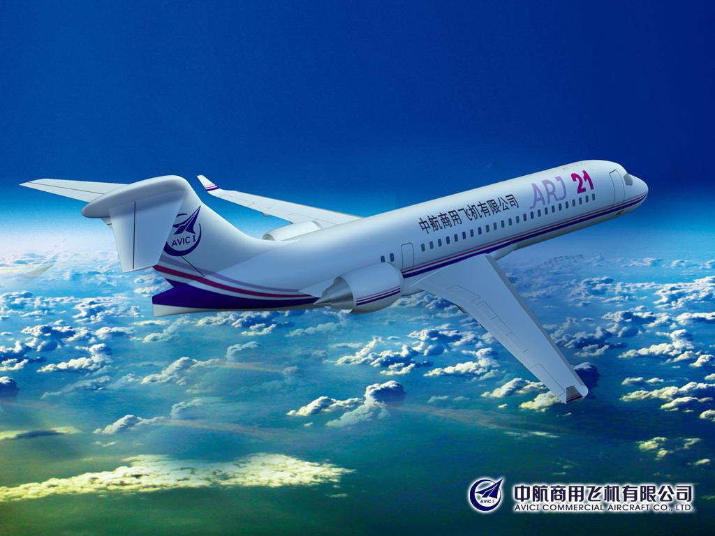 热烈祝贺国产商用支线客机arj21总装下线!