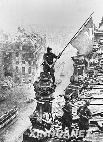 红军攻占柏林的德国国会大厦