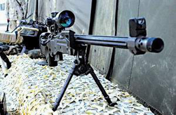 狙击步枪 死神 g22/G22狙击枪