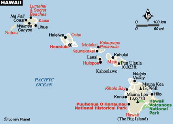 夏威夷群岛气候温暖,物产丰富
