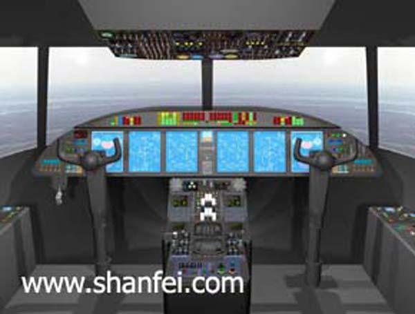 该机采用了全新设计的飞机外形及机体结构