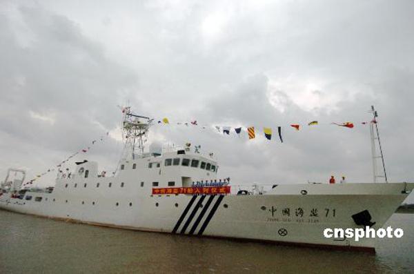 中国海监拟加强对争议海域管辖捍卫海洋权益