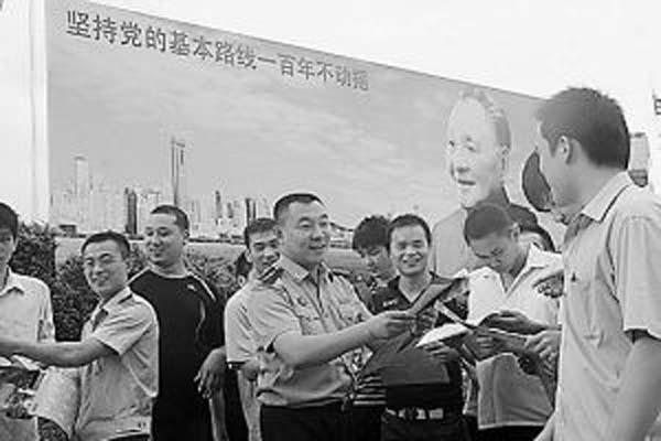 深圳邓小平画像前踊跃应征
