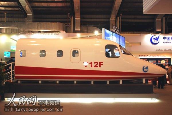 第七珠海航展上展出的y12f飞机驾驶舱和前舱模型