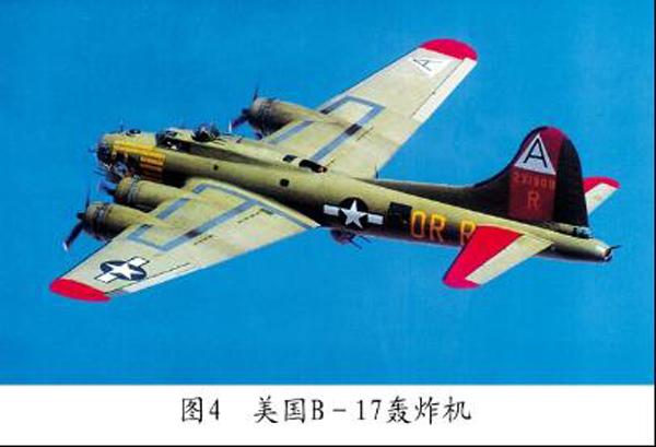 第二次世界大战中的作战飞机