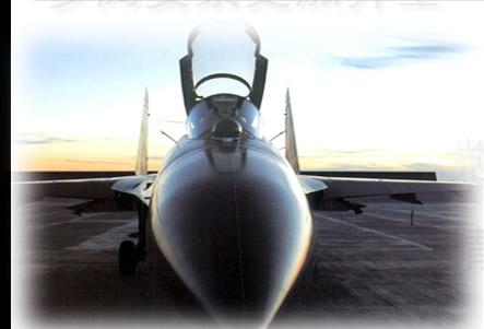 国庆60年大阅兵会飞过天安门的军机