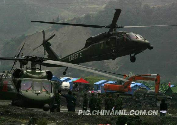 s-70型黑鹰直升机在汶川地震震中映秀救灾