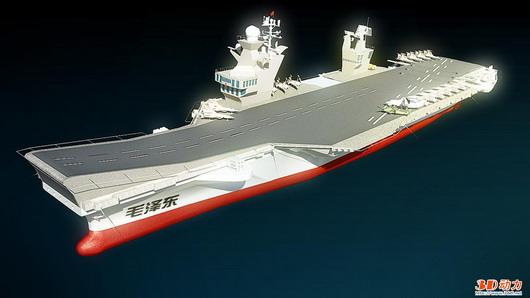 《汉和防务评论》对中国航母设计的分析完全是瞎猜! - 无极 - zhansuncn的博客