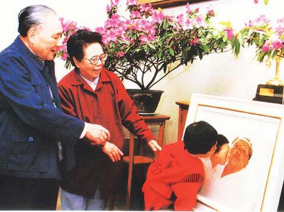 58载夫妻情 和邓小平在一起的日子 20图片