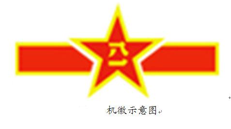 logo logo 标志 设计 矢量 矢量图 素材 图标 477_266