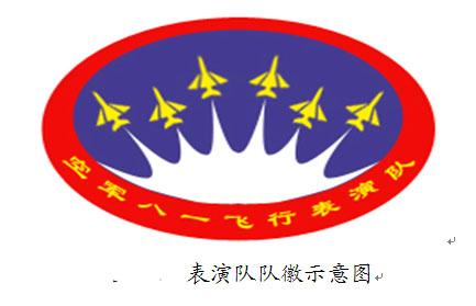 环保队徽设计理念图片