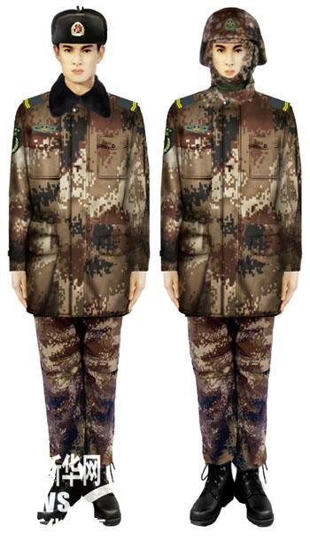 07式军服荒漠冬作训服迷彩大衣-受权发布 军服标准图样 作训服图片