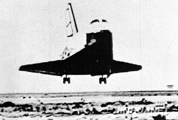 历史上的今天:苏联第一架航天飞机发射成功