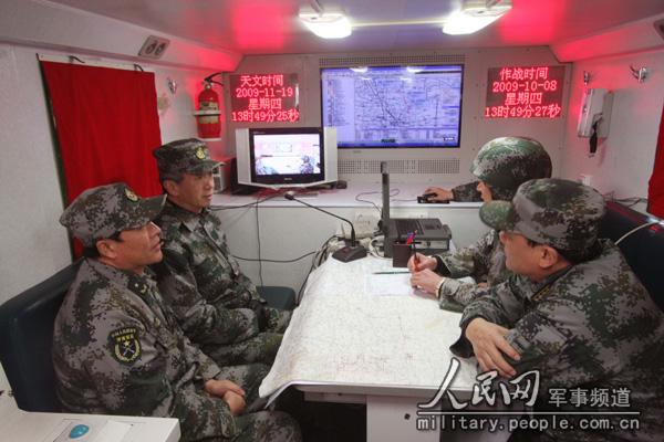 机动:组图远程视频中首次使用野战视频系统乐球铁军柔图片
