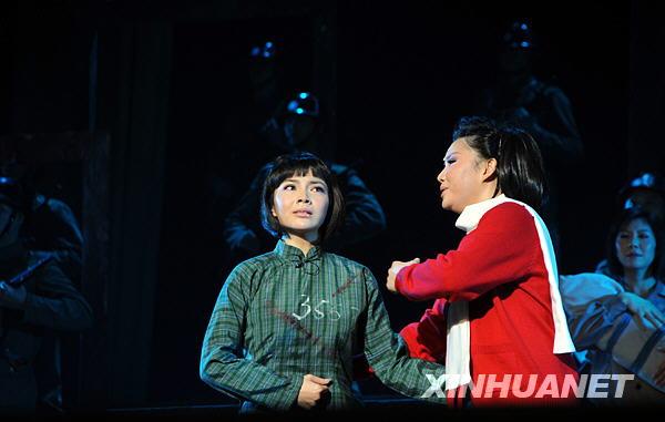 组图:歌剧《江姐》首登人民大会堂(4)