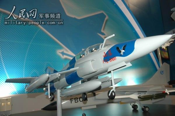 """""""山鹰""""飞机座舱布局按衔接第三代战斗机设计,让飞行员直接体会第三代"""