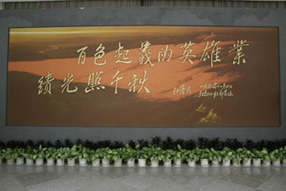 纪念百色起义80周年理论研讨会在南宁举办