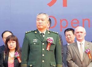 王建平出任武警部队司令员 吴双战满最高年限卸任图片