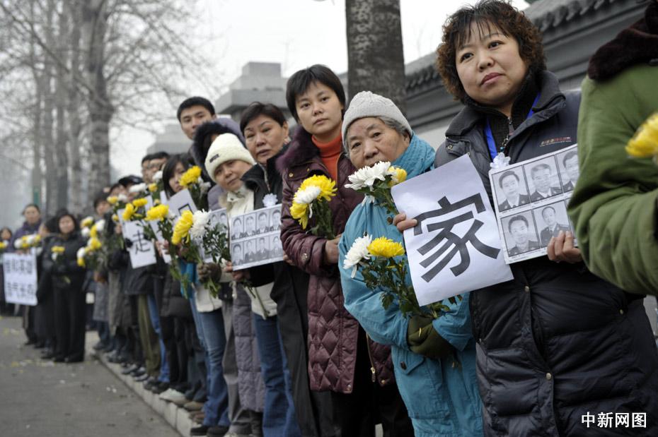 摄影:中新网记者 金硕