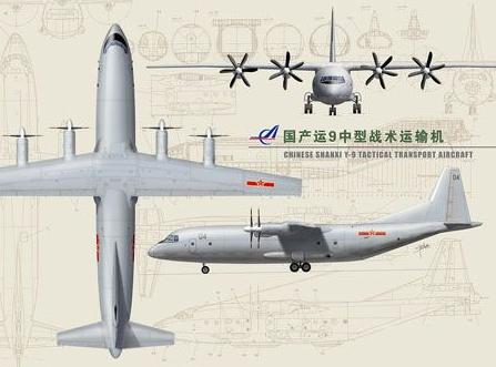 现在,几乎没有人知道该款飞机的规格,不过据信即使这款运输机无法像预