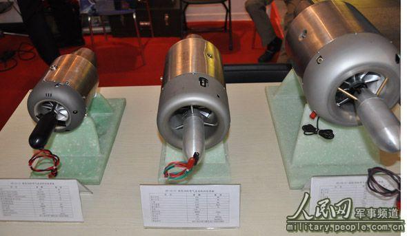 小型大推力涡轮喷气发动机