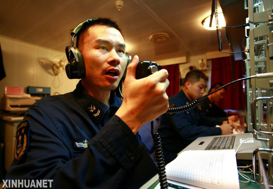 海军东海舰队举行海空实兵实弹演练[高清图]