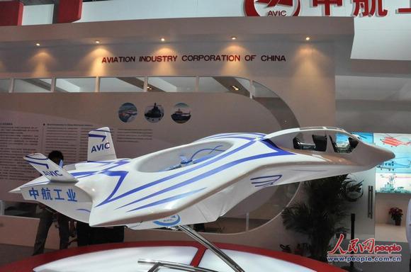 新概念旋翼飞机模型亮相珠海航展