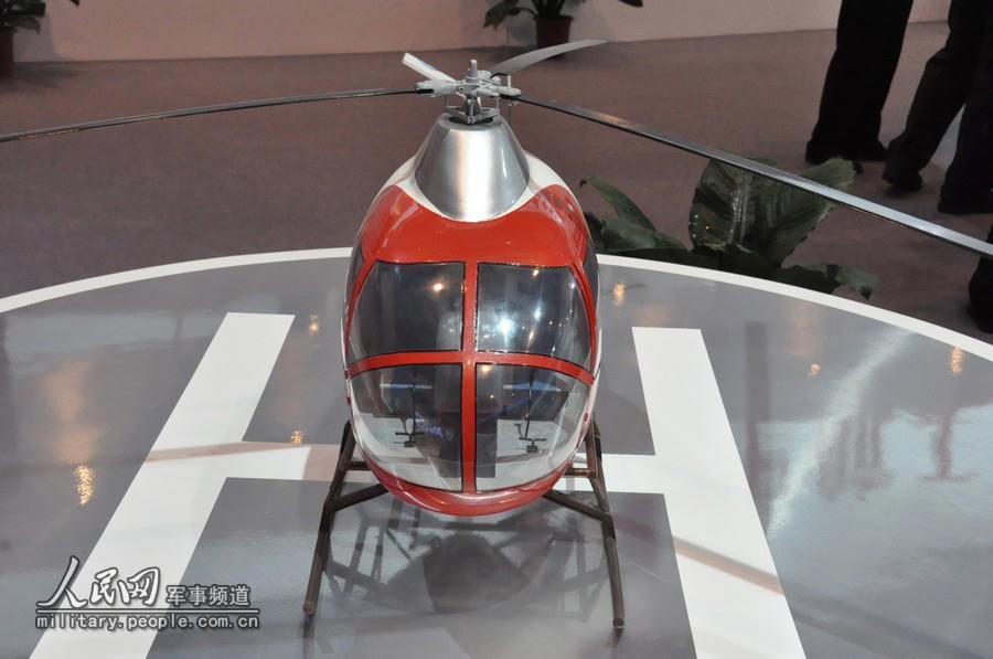 ac310活塞超轻型直升机模型