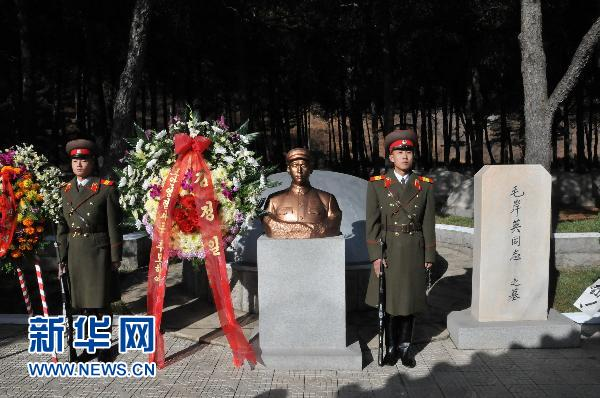 2010年11月25日,在朝鲜平安南道桧仓郡中国人民志愿军烈士陵园,朝鲜最高领导人金正日敬献的花圈摆放在毛岸英墓前。 摄影:新华社记者  赵展