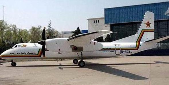 aaa飞机设计教程