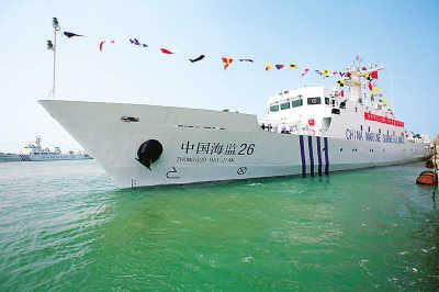 """中国 北海/4月22日,千吨级巡航执法船""""中国海监26""""在青岛正式列编中国..."""