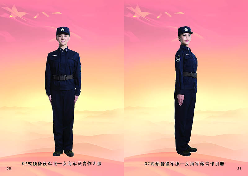 07式预备役军服-女海军藏青作训服-高清 图解07式预备役新军服 8图片