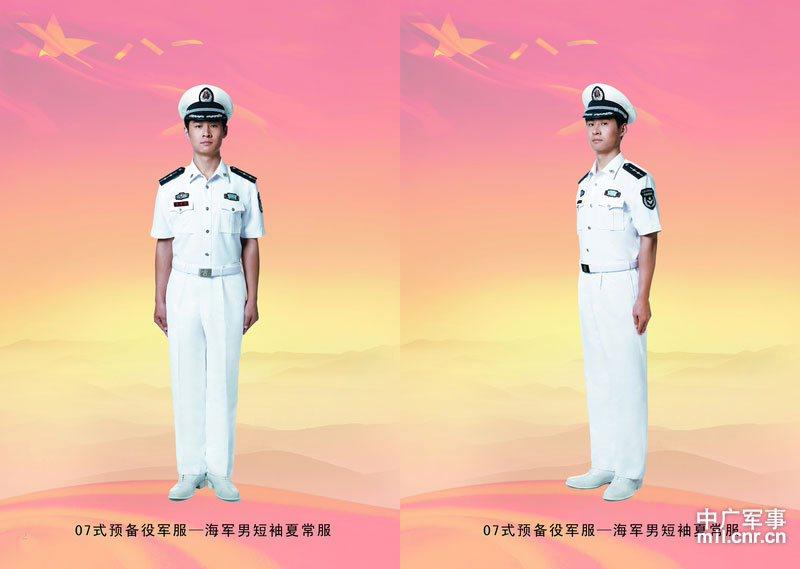 07式预备役军服——海军男短袖夏常服-高清 我军07式预备役军服图解 图片